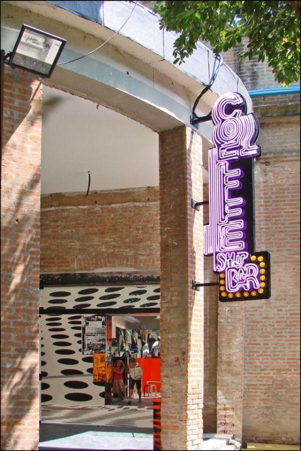 Психоделический бар (26 фото)