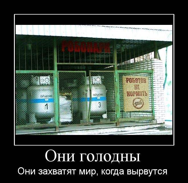 Подборка демотиваторов (23 фото)