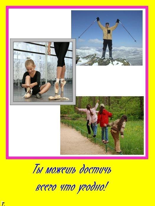 Мотиваторы (80 картинок)