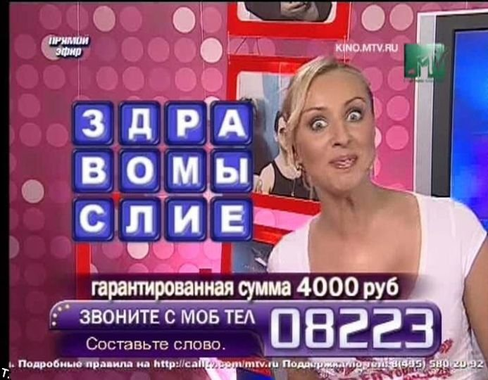 ���������� �������� (148 ����)