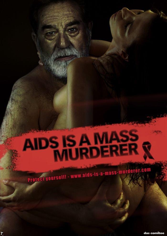 Социальная реклама против СПИДа (3 принта)