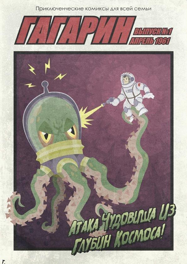 Советские комиксы (7 фото)