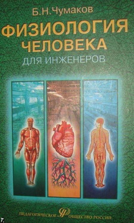 http://ru.trinixy.ru/pics4/20090908/podborka_683_115.jpg