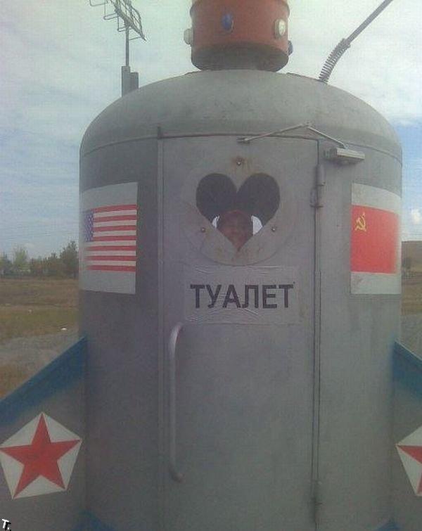 Ракета в уральских полях (4 фото)