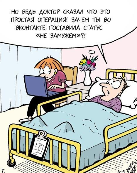 zhenami-veselie-kartinki-pro-intim-volosatih-vagin