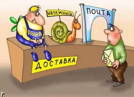 """Транспорт """"Почты России"""" оснастят терминалами ГЛОНАСС/GPS."""