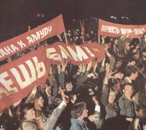 СССР. Разные годы (43 фото)
