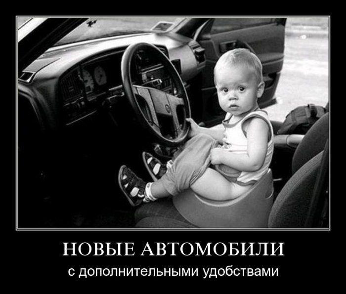 Демотиваторы (133 картинки)