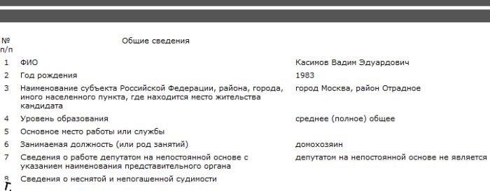 moscow_01.jpg