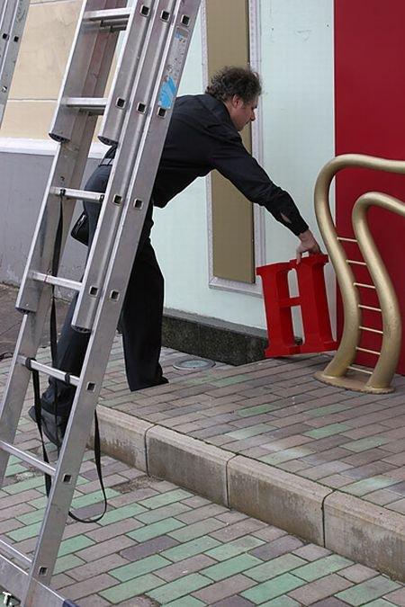 Антисоветская шашлычная меняет название (15 фото)