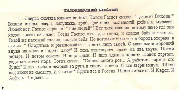 http://trinixy.ru/pics4/20090922/podborka_693_03.jpg