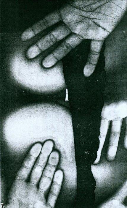 Эротические игры с ксероксом (26 фото)