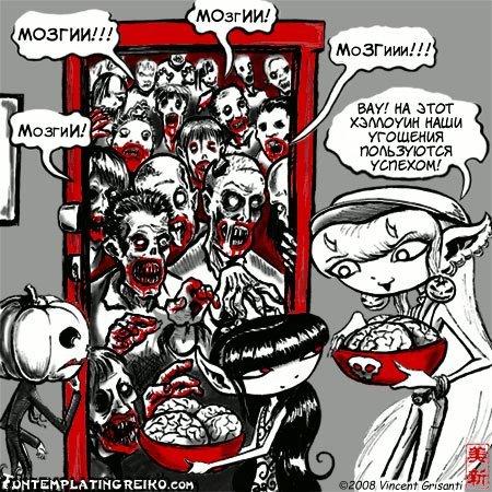 Комиксы про демона Рэйко. Черный юмор (89 картинок)