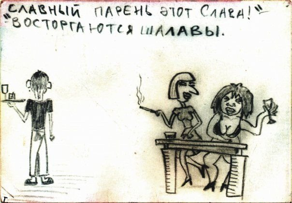 Жестокие рисунки (44 картинки)