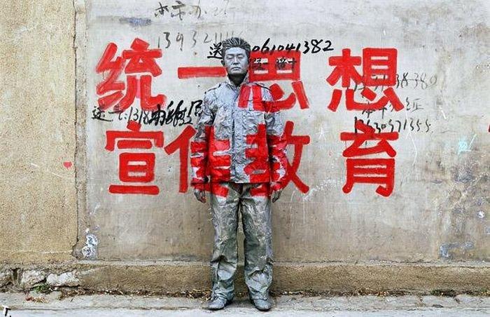 Человек-невидимка (18 фото)