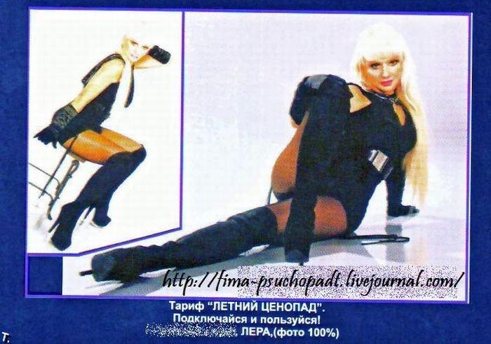 картинки с рекламой проституток