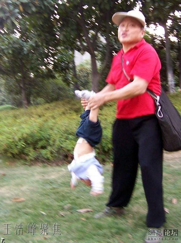 Китайский дедушка и его внук (7 фото)