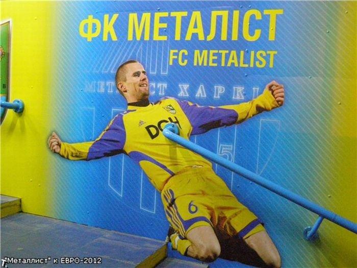 Подготовка к Евро-2012 в Харькове (3 фото)