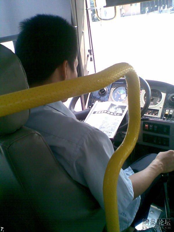 Чтение во время вождения (9 фото)