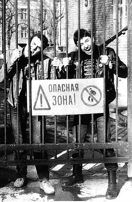 Неформалы конца советской эпохи (50 фото)