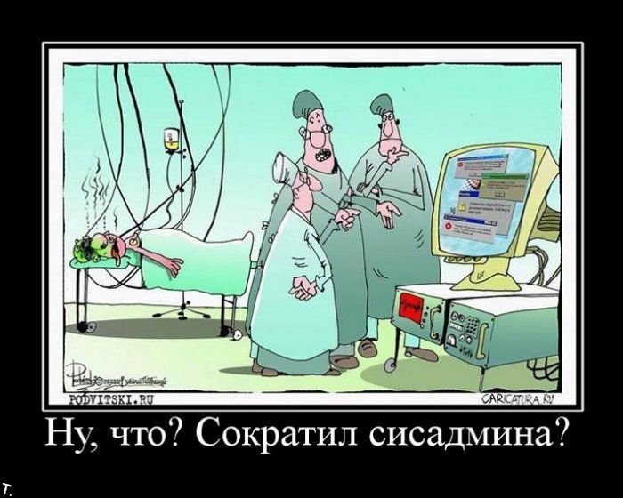 Демотиваторы Demotivators_new_115