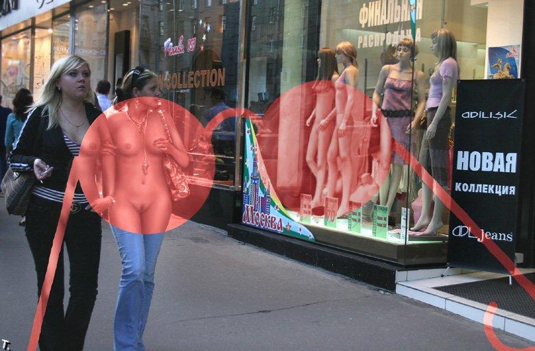 Розовые очки - мечта детства (13 фото) (строго 18+)