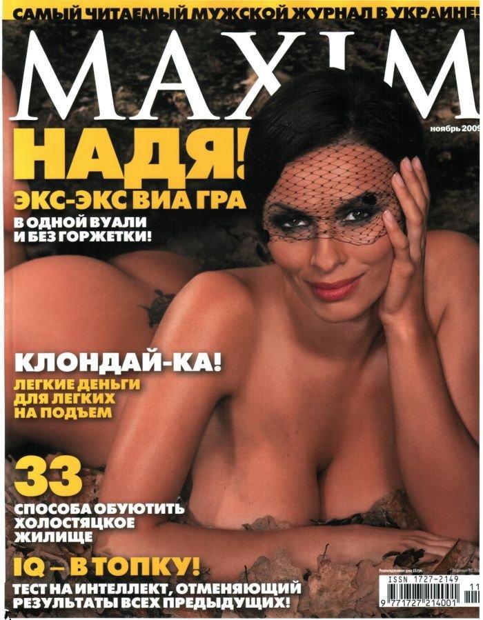 Полуобнаженная Надежда Мейхер-Грановская в Maxim (9 фото)