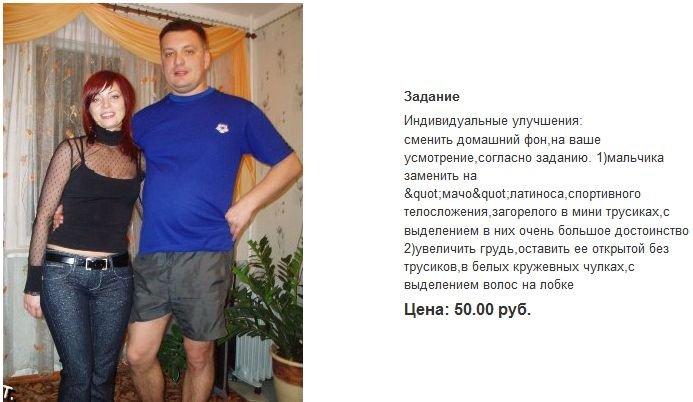 photoshop_02.jpg