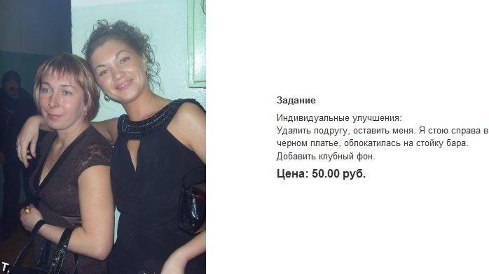 photoshop_04.jpg