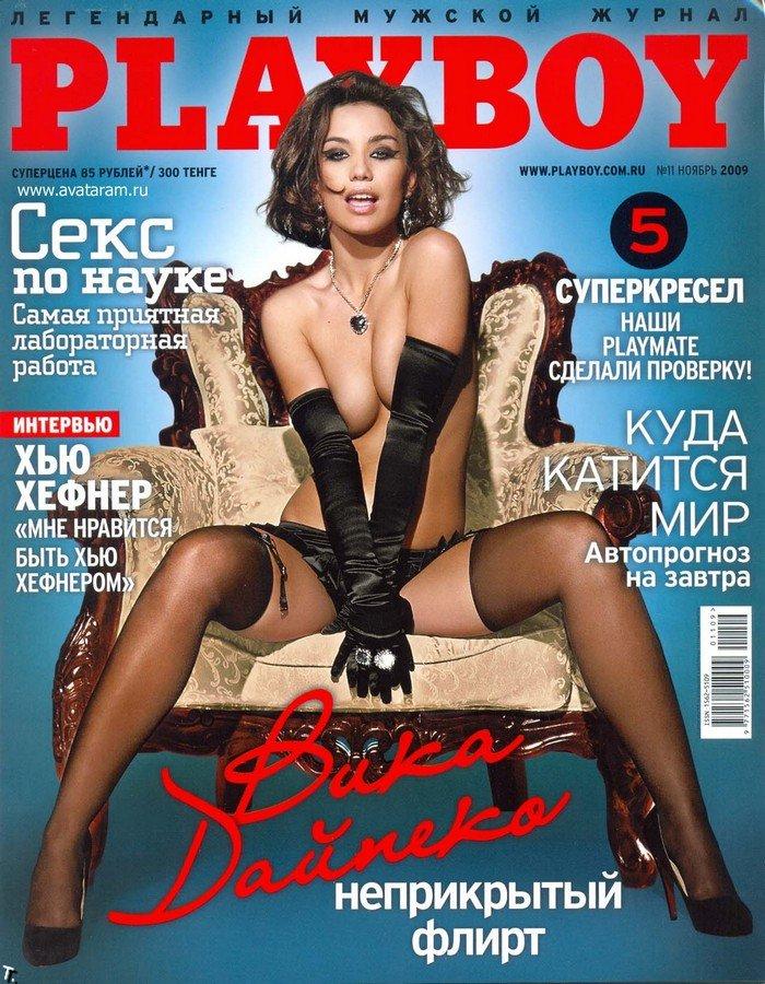 Виктория Дайнеко в Playboy, ноябрь 2009 (9 сканов)