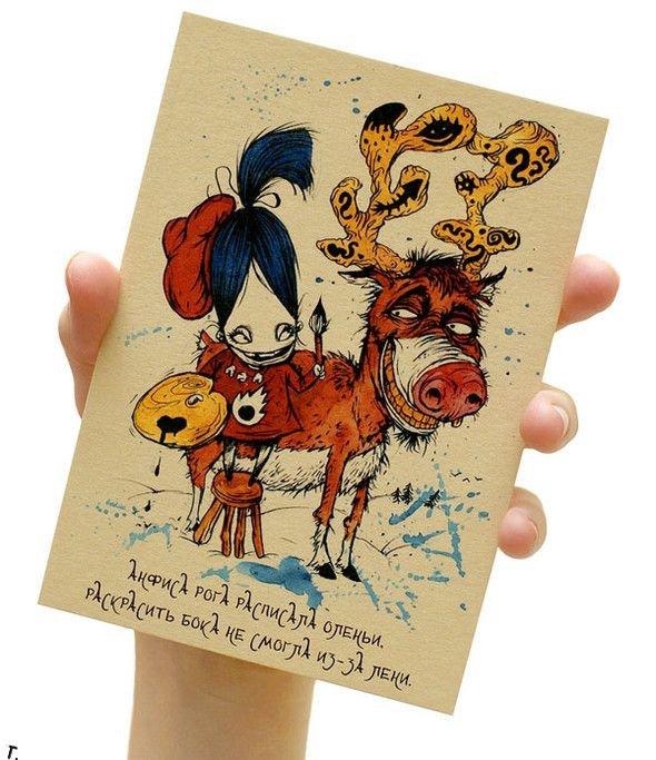 Забавная книжка. Анфиса и звери (29 фото)