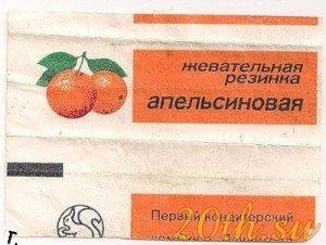 Советские вещи (124 фото)