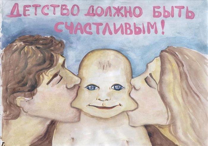 """Фотожаба. """"Детство должно быть счастливым"""" (79 фото)"""