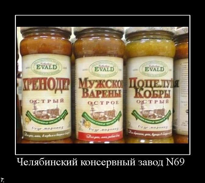 http://ru.trinixy.ru/pics4/20091030/demotivatrori_07.jpg