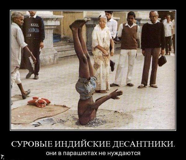 http://trinixy.ru/pics4/20091030/demotivatrori_178.jpg