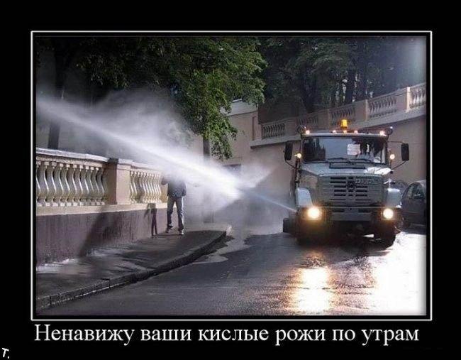http://trinixy.ru/pics4/20091030/demotivatrori_204.jpg