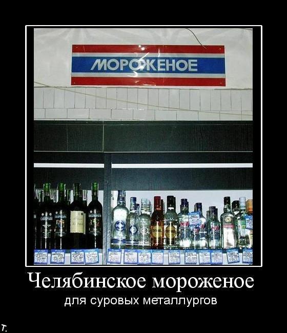 http://ru.trinixy.ru/pics4/20091030/demotivatrori_31.jpg