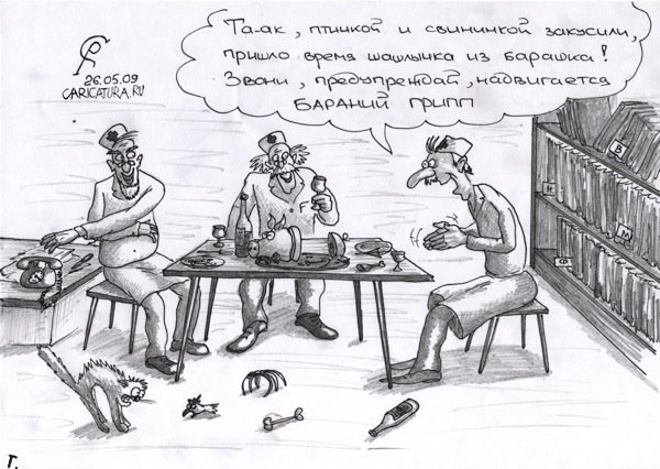 http://de.trinixy.ru/pics4/20091103/caricatury_17.jpg