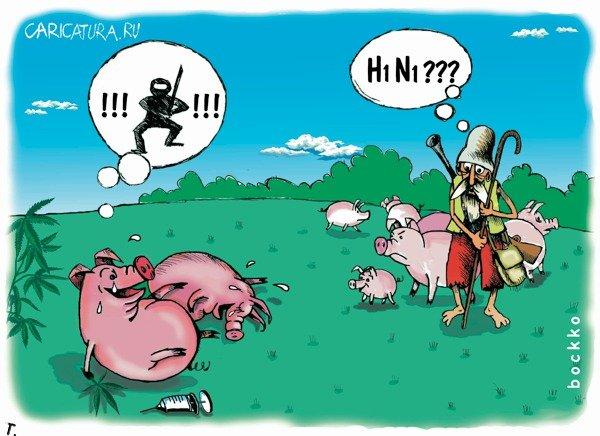 http://de.trinixy.ru/pics4/20091103/caricatury_22.jpg