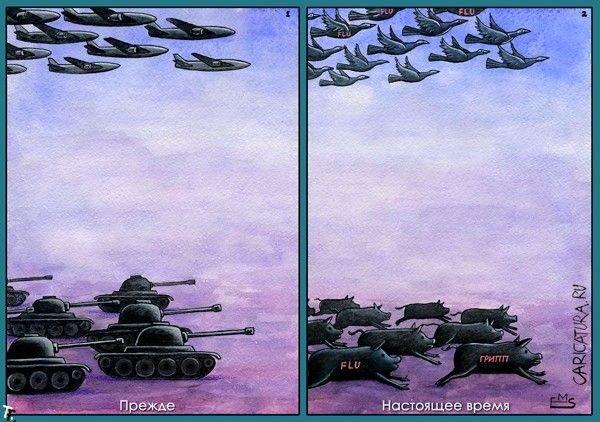 http://de.trinixy.ru/pics4/20091103/caricatury_24.jpg