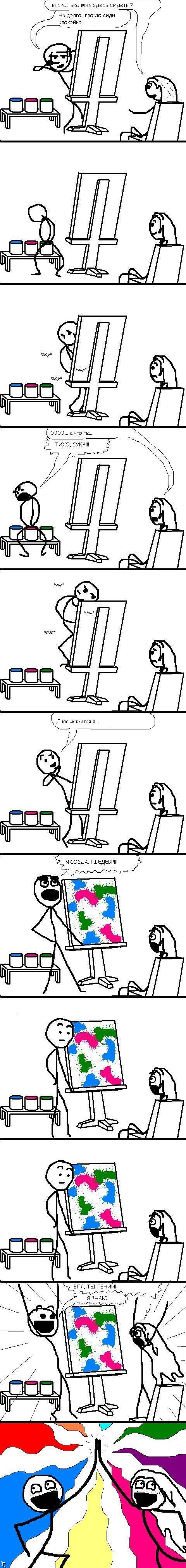 Как создается современное искусство (11 картинок)