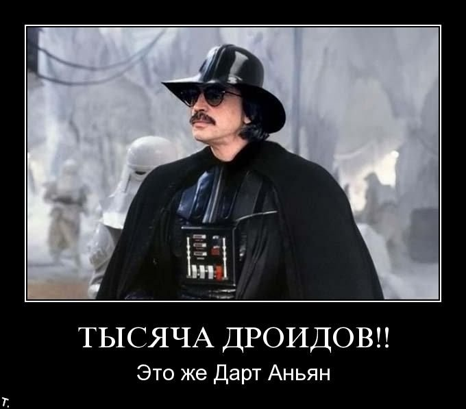 http://trinixy.ru/pics4/20091106/demotivators_nov6_104.jpg