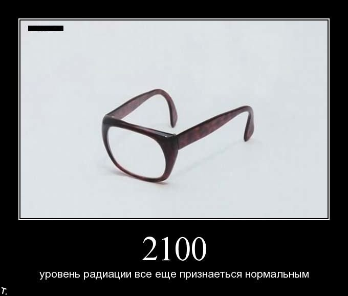 http://trinixy.ru/pics4/20091106/demotivators_nov6_105.jpg