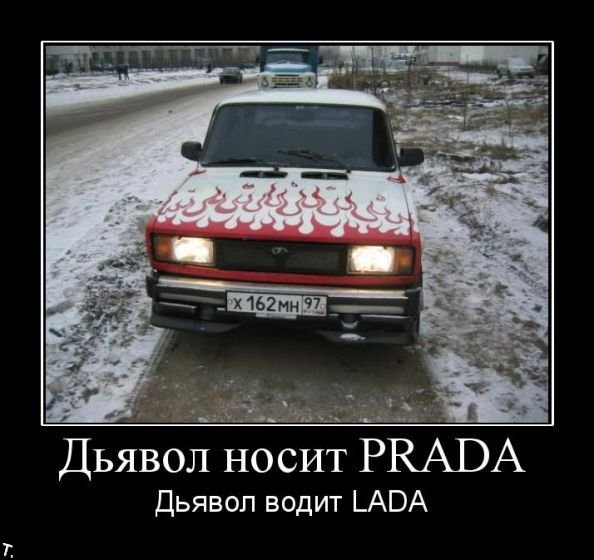 http://trinixy.ru/pics4/20091106/demotivators_nov6_121.jpg