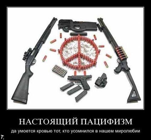 http://trinixy.ru/pics4/20091106/demotivators_nov6_24.jpg