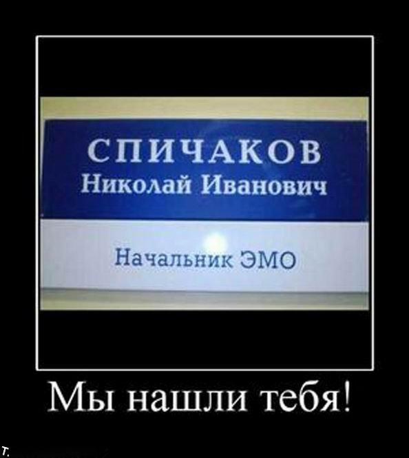 Демотиваторы Demotivators_nov6_57