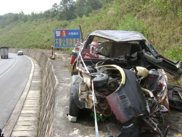 Социальная реклама на трассах в Китае (4 фото)