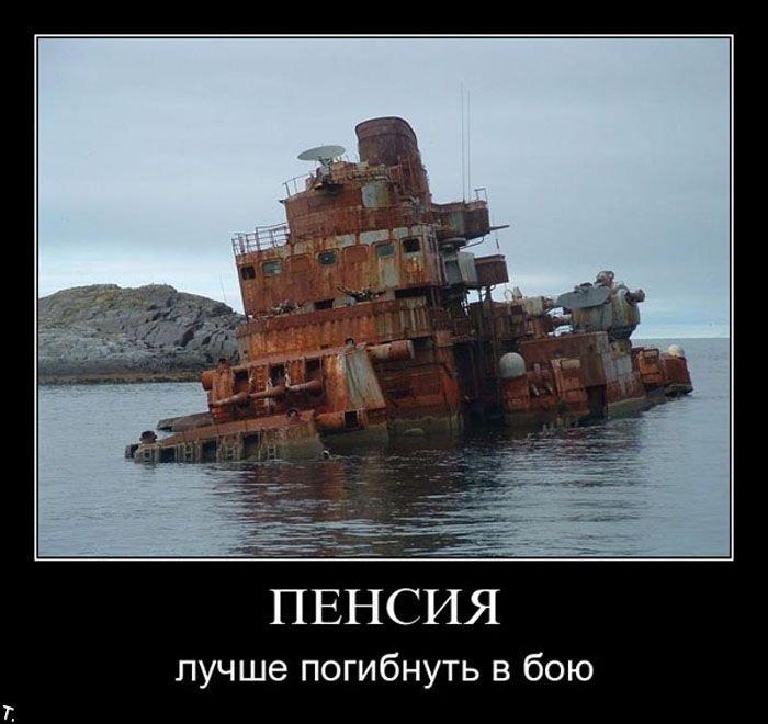 Большая подборка демотиваторов (191 фото)