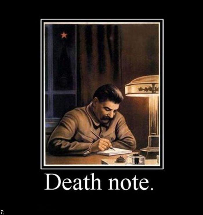 Death Note Demotivatori_192_23