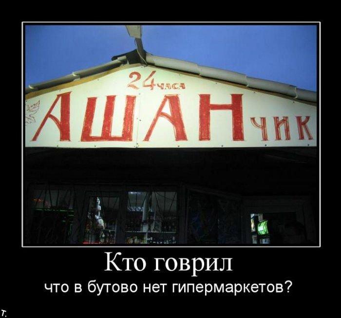 demotivatory_1120_167.jpg